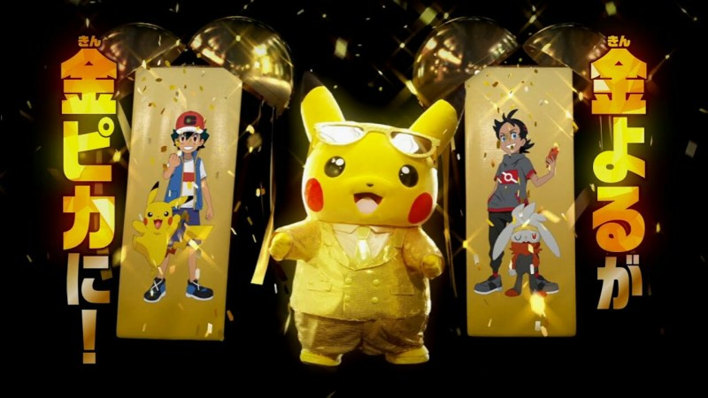 Anime Pokémon Journeys: The Series Ubah Waktu Tayangnya Menjadi Setiap Hari Jumat di Jepang Mulai 9 Oktober 1