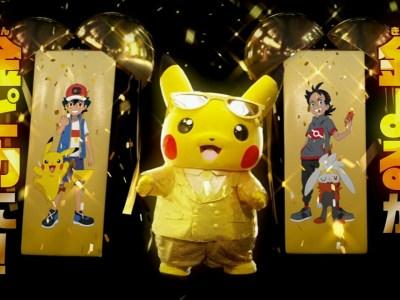 Anime Pokémon Journeys: The Series Ubah Waktu Tayangnya Menjadi Setiap Hari Jumat di Jepang Mulai 9 Oktober 20