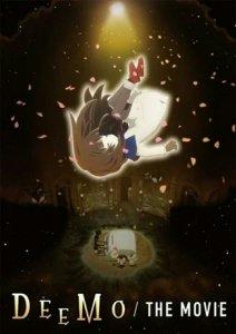 Video Di Balik Layar dari Film Anime DEEMO Dirilis 2