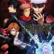 Anime Jujutsu Kaisen Ungkap Visual Baru 20