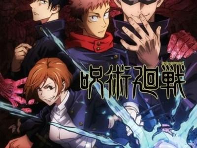 Anime Jujutsu Kaisen Ungkap Visual Baru 80