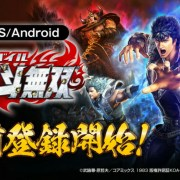 Game Fist of the North Star: Ken's Rage 2 Dapatkan Versi iOS/Android 14