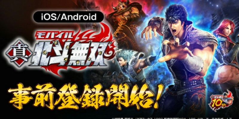 Game Fist of the North Star: Ken's Rage 2 Dapatkan Versi iOS/Android 1