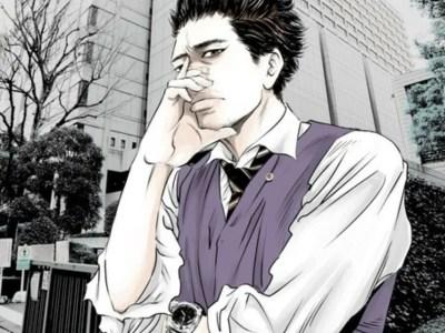 Shohei Manabe akan Meluncurkan Manga Kujō no Taizai pada Tanggal 12 Oktober 6