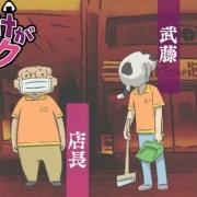 Sutradara Live-Action Flowers of Evil yaitu Noboru Iguchi Menyutradarai Anime TV Orisinal Soredake ga Neck yang Tayang Perdana pada Bulan Oktober 18