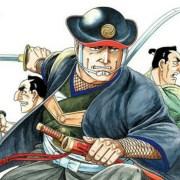 Kreator Onihei yaitu Shōtarō Ikenami akan Meluncurkan Manga Baru 31