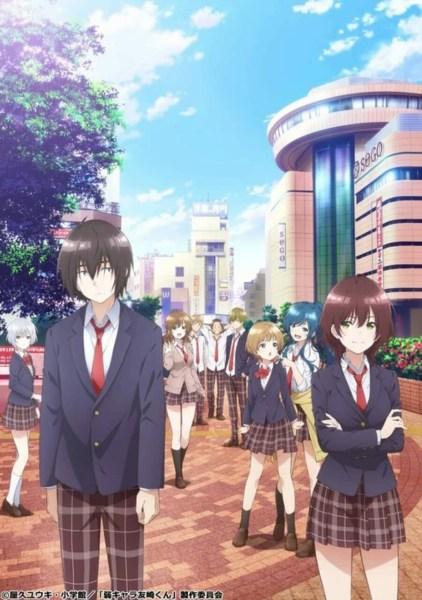 Anime Bottom-tier Character Tomozaki Ungkap Staf Lainnya dan Kapan Debutnya 1