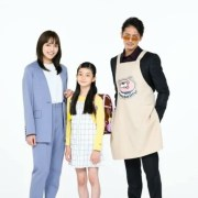 Live-Action The Way of the Househusband Memperkenalkan Karakter Anak Perempuan Orisinal 17