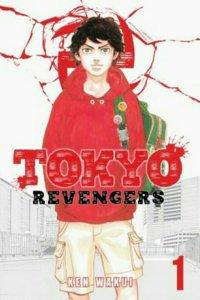 Film Live-Action Tokyo Revengers Diperankan oleh Gordon Maeda dan Hiroya Shimizu 3