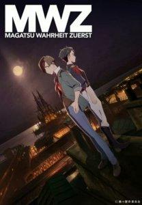 Anime Magatsu Wahrheit -Zuerst- Ungkap Video Promosi, Tanggal Tayang Perdana, Seiyuu Lainnya 2