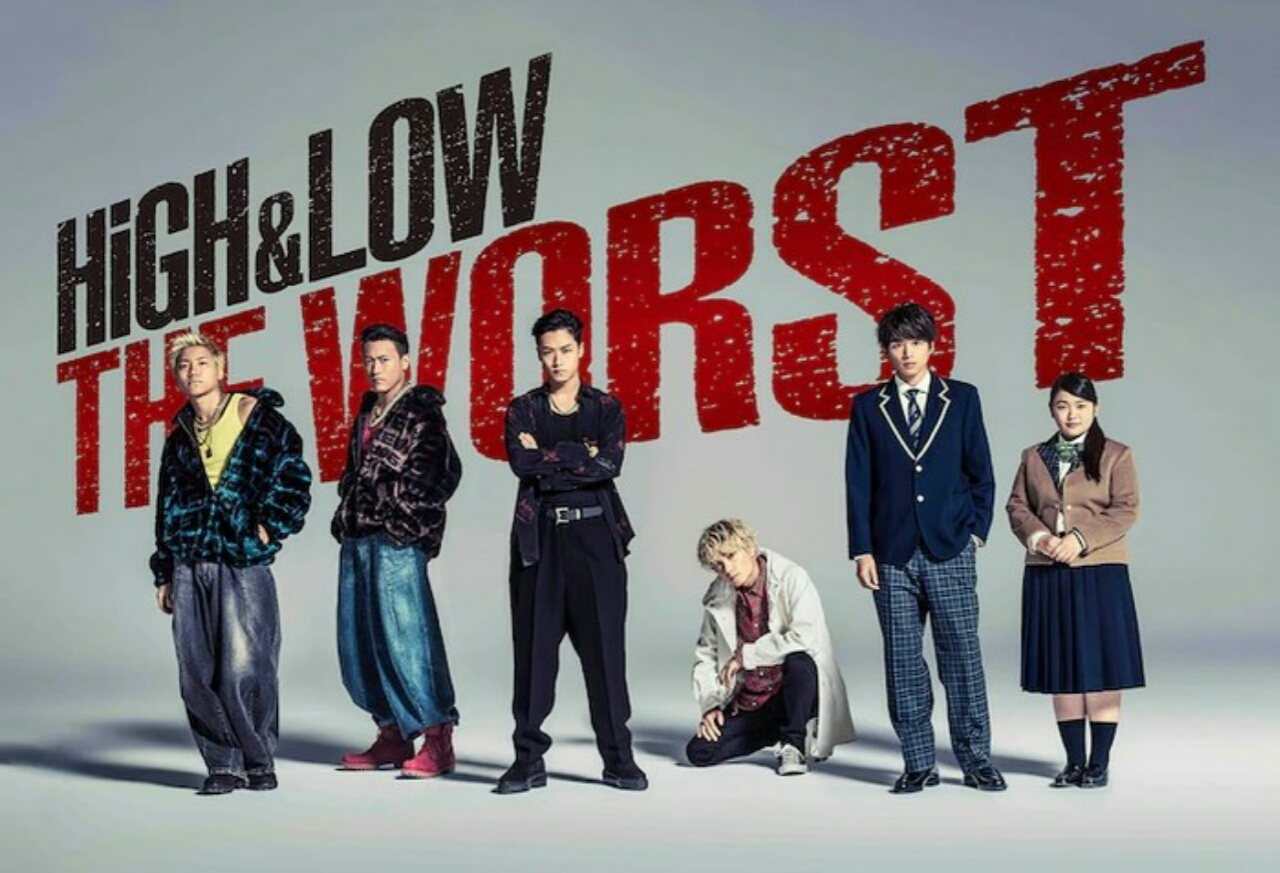Film Crossover 'HiGH&LOW The Worst' Mendapatkan Seri Live-Action Sekuel 1
