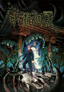 Anime Jujutsu Kaisen Ungkap 12 Seiyuu Lainnya 2
