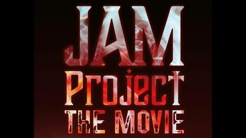 Grup JAM Project Dapatkan Film Dokumenter pada Tahun 2021 1
