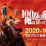 Anime I'm Standing on a Million Lives akan Disiarkan Secara Simultan Oleh Ani-One 64