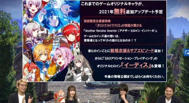 Eugeo Jadi Stress, Death Gun Kembali, dan Edith Akan Datang di Sword Art Online Alicization Lycoris? 3