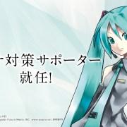 Pemerintah Jepang Menunjuk Hatsune Miku Sebagai Juru Bicara Penanggulangan Corona 14