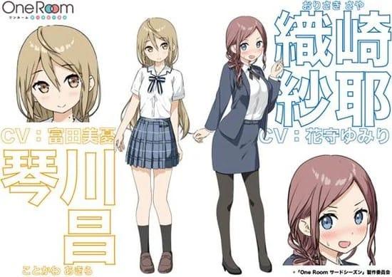 Season 3 dari Anime One Room akan Tayang pada Tanggal 5 Oktober 3