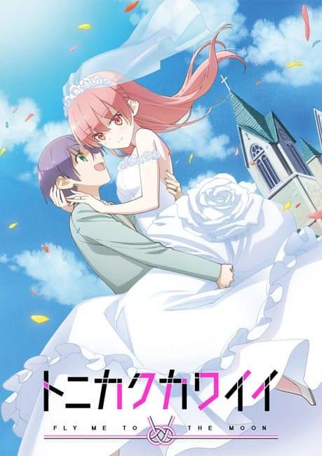 TONIKAWA: Over The Moon For You Anime Seria Menampilkan Trailer Bahasa Inggris 2