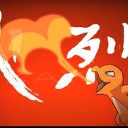 Inilah Opening Avatar dengan Cita Rasa Pokemon! 7