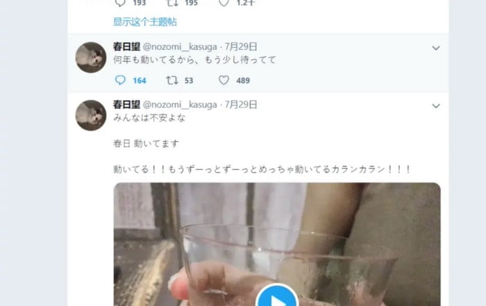 Kemana Kizuna Ai Yang Kita Kenal? 10