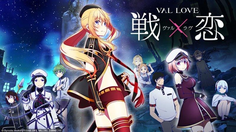 Val X Love : Cinta Adalah Sumber Kekuatan Para Gadis! 1