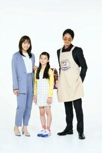 Live-Action Way of the Househusband Diperankan oleh Naoto Takenaka dan Izumi Inamori 9