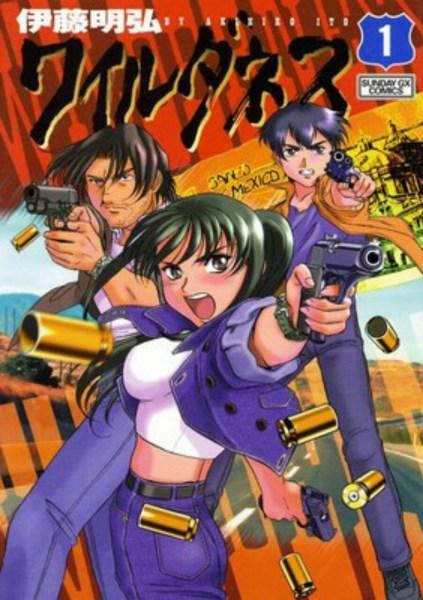 Manga Wilderness Karya Akihiro Itou Berlanjut pada Tahun 2021 1