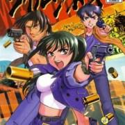 Manga Wilderness Karya Akihiro Itou Berlanjut pada Tahun 2021 14