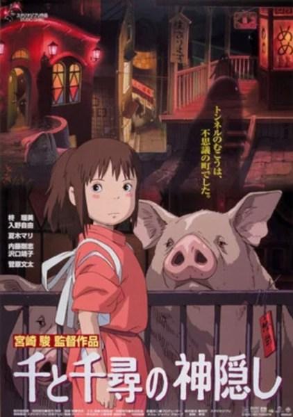 Studio Ghibli Merilis Galeri Screenshot Film untuk Penggunaan Pribadi Secara Gratis 1