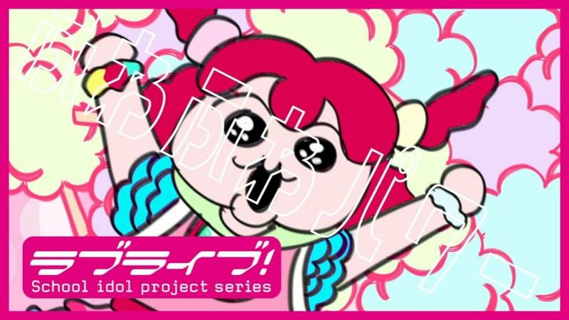 Love Live! Sunshine!! Merilis Video Musik untuk Album Solo Pertama Ruby Kurosawa 1