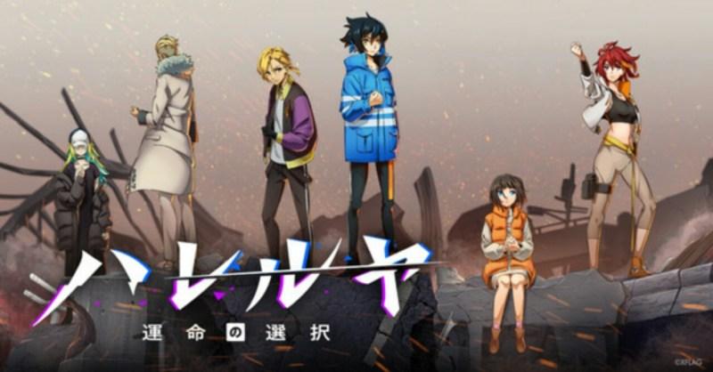 'Anime Interaktif' Monster Strike Baru yang Berjudul Hareruya: Unmei no Sentaku Diumumkan untuk 28 September 1