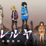 'Anime Interaktif' Monster Strike Baru yang Berjudul Hareruya: Unmei no Sentaku Diumumkan untuk 28 September 19