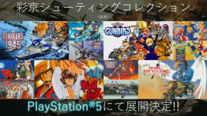 Bundelan Game Psikyo Shooting Collection akan Dirilis untuk PS5 1