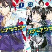 Okushō, Penulis Cerita Real Account, akan Meluncurkan Manga Baru pada Bulan November 6