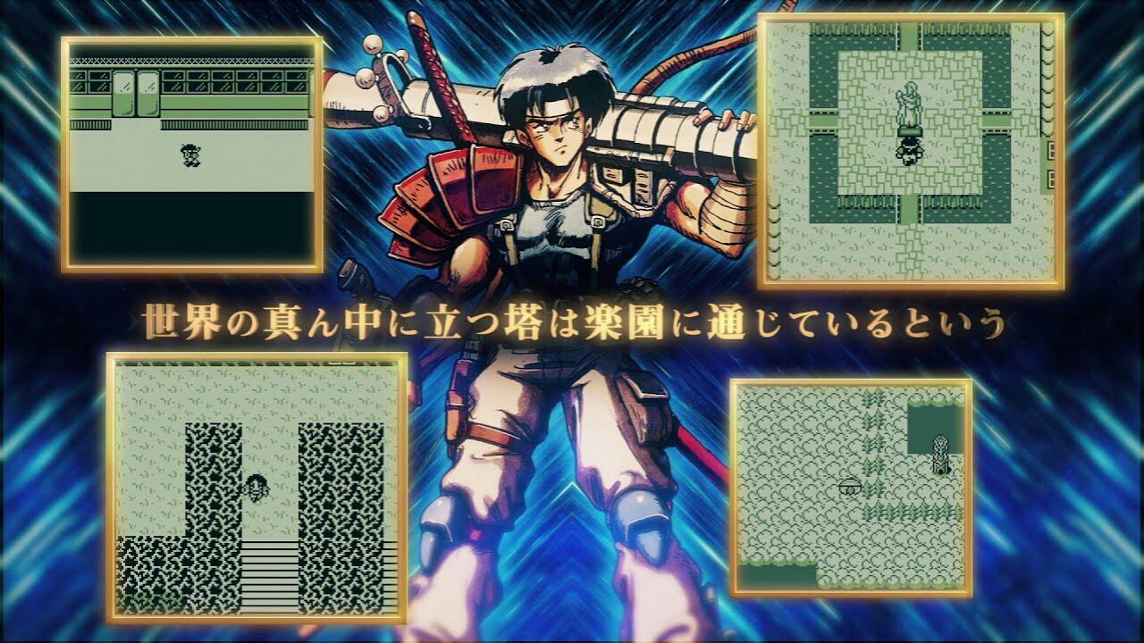 Square Enix akan Merilis Bundelan Game SaGa Collection untuk Switch pada tanggal 15 Desember 1