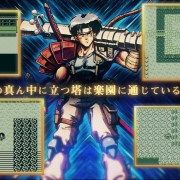 Square Enix akan Merilis Bundelan Game SaGa Collection untuk Switch pada tanggal 15 Desember 16