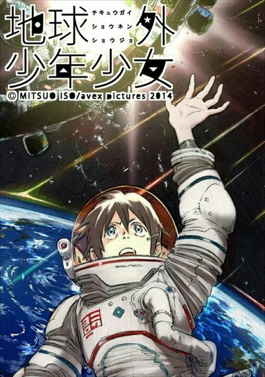 Mitsuo Iso Ungkap Studio Baru Anime Extra-Terrestrial Boys & Girls, Tahun Debutnya, dan Visual 3