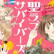 Kreatornya Hotaru's Way yaitu Satoru Hiura akan Meluncurkan Manga Baru 10