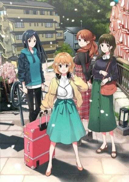 Anime TV Hanasaku Iroha Dapatkan Buku Digital Sekuel 1