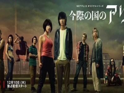 Seri Live-Action Alice in Borderland Dipratinjau dalam Trailer dengan Teks Terjemahan Bahasa Inggris 1