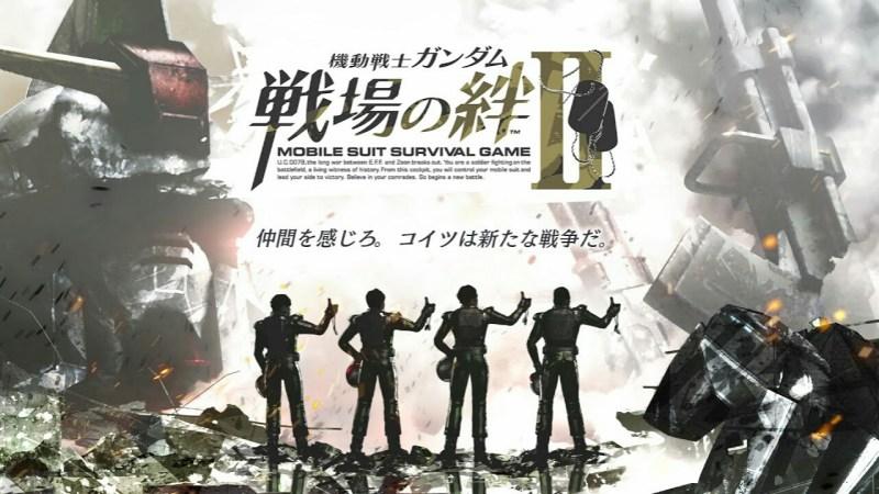 Game Arcade Gundam: Senjō no Kizuna II Rilis Video Promosi Lengkap Pertamanya dan Ungkap Informasi Lebih Lanjut 1
