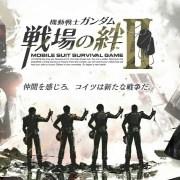 Game Arcade Gundam: Senjō no Kizuna II Rilis Video Promosi Lengkap Pertamanya dan Ungkap Informasi Lebih Lanjut 12