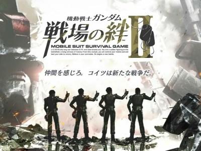 Game Arcade Gundam: Senjō no Kizuna II Rilis Video Promosi Lengkap Pertamanya dan Ungkap Informasi Lebih Lanjut 34