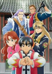 Sekuel Anime True Cooking Master Boy Diperankan oleh Daisuke Namikawa 3