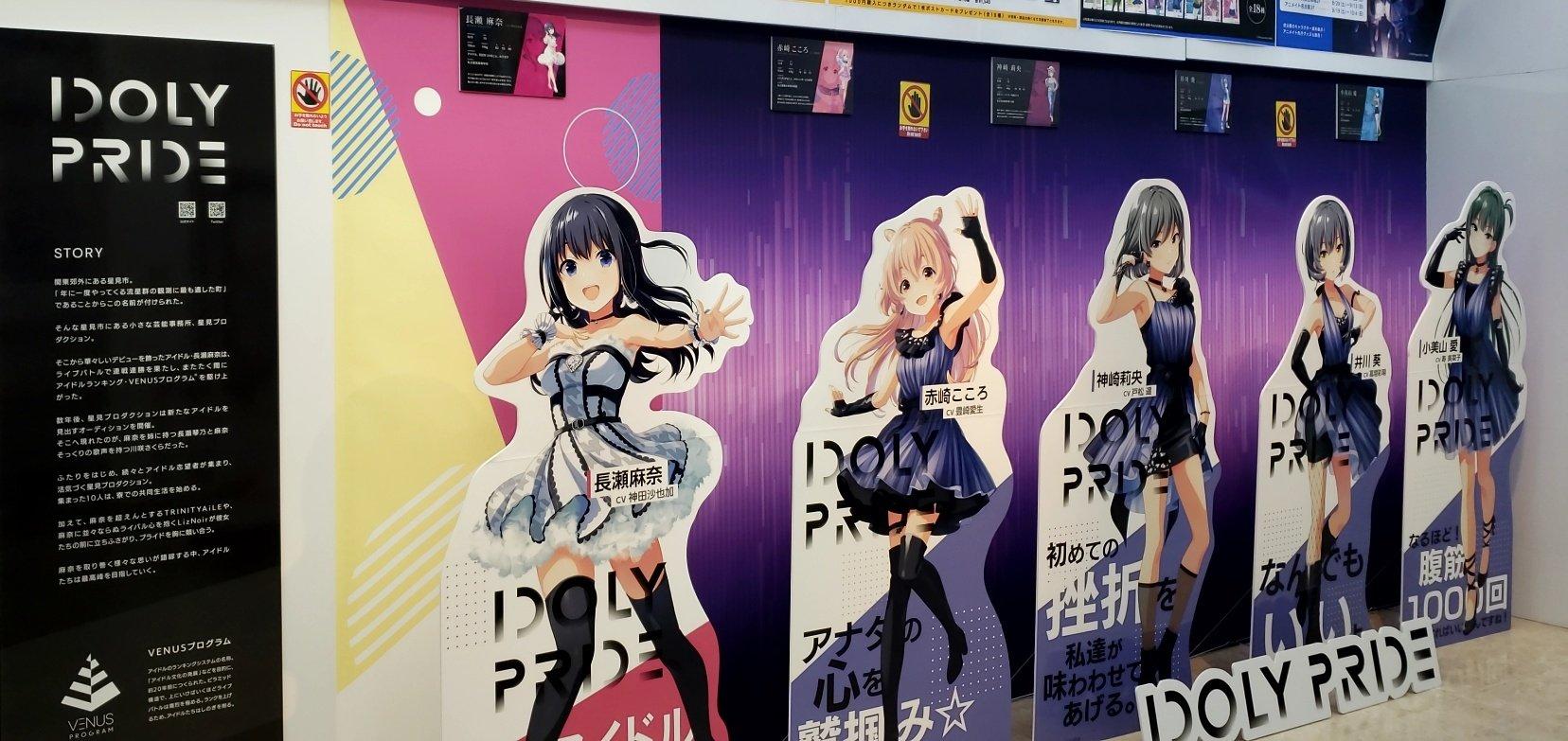 Anime Idoly Pride Dijadwalkan Tayang Perdana 10 Januari 1