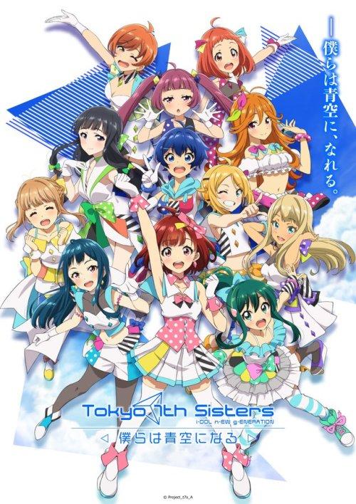 Film Anime Tokyo 7th Sisters Dijadwalkan Ulang Ke Awal Musim Semi 2021 2