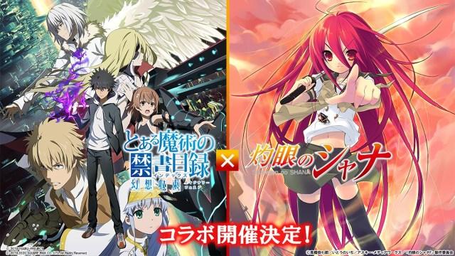 Rayakan 15 Tahun Animenya, Shakugan no Shana Berkolaborasi Dengan Game Ponsel Pintar To Aru Majutsu Index 2