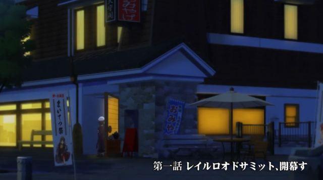Siap-Siap Overdosis Melihat Gadis Kereta Moe Dari Anime Rail Romanesque Adaptasi Maitetsu 18
