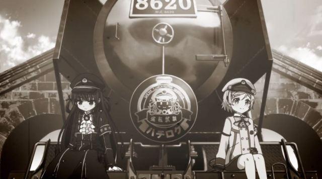 Siap-Siap Overdosis Melihat Gadis Kereta Moe Dari Anime Rail Romanesque Adaptasi Maitetsu 30