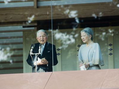 Mantan Permaisuri Jepang Memberikan Kata-Kata Bijak Dan Mengharukan Tentang Bakat Dan Ketika Kehilangannya 225